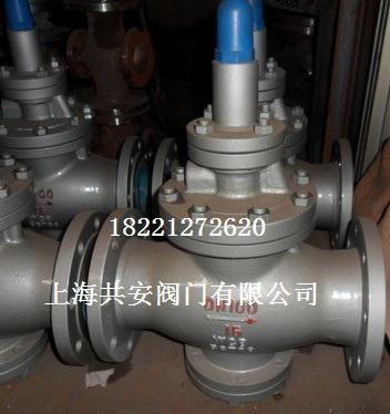 不锈钢Y43H蒸汽减压阀
