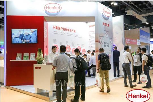 汉高携四款创新产品及医疗器械组装方案出席2018Medtec中国展