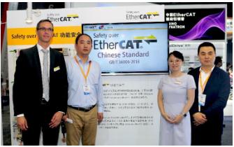 SafetyoverEtherCAT正式成为中国推荐性国家标准,助力中国制造业