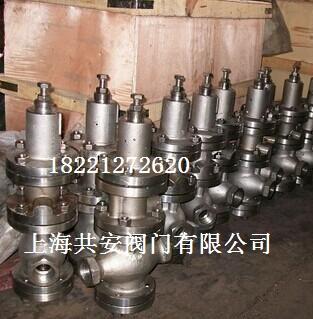 Y63Y高温高压焊接减压阀