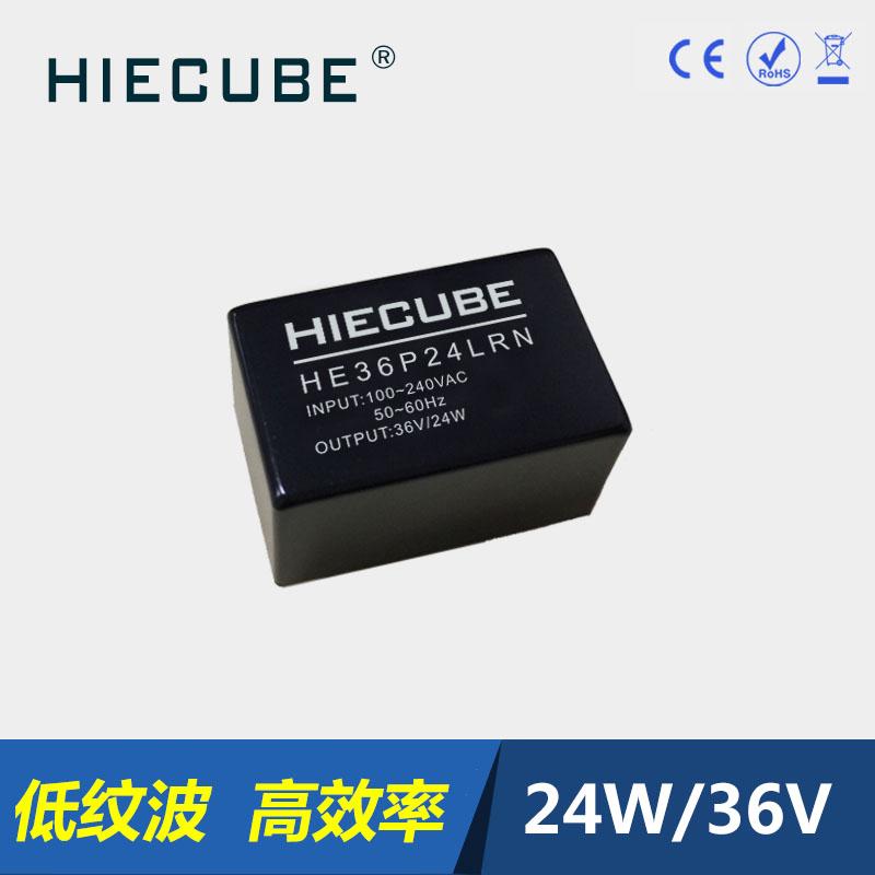 高可靠性220V转36V电力系统专用电源模块
