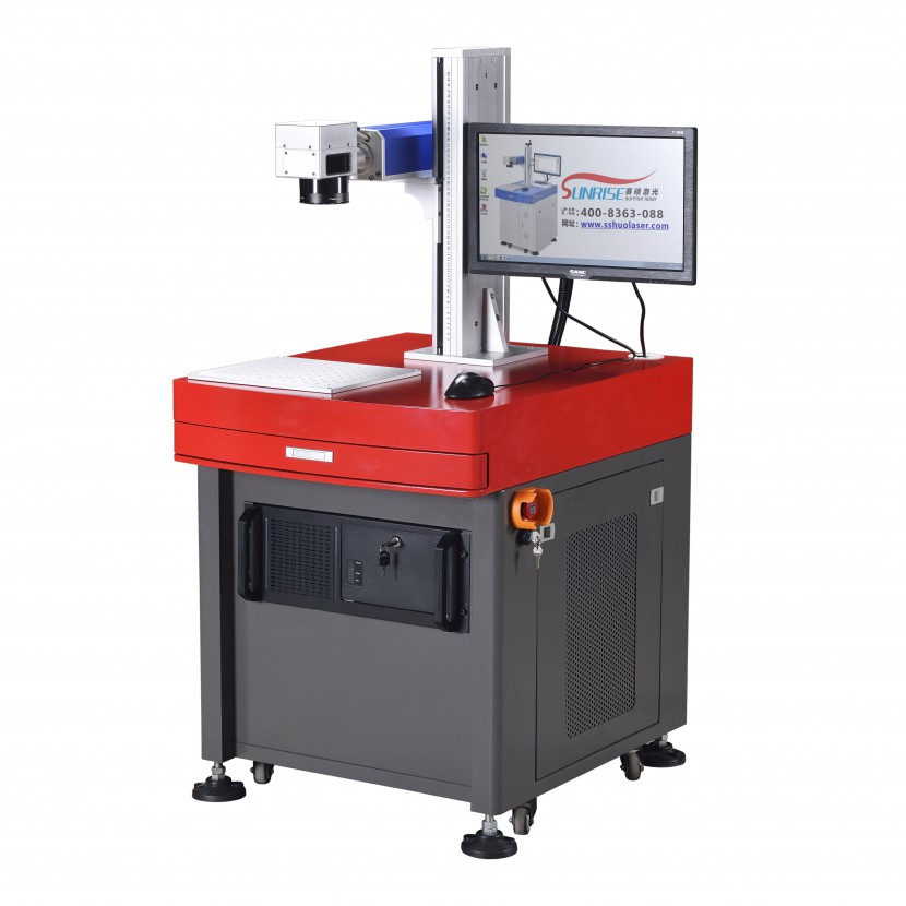 厂家供应东莞深圳金属光纤激光镭射雕刻机,雕刻好效率高