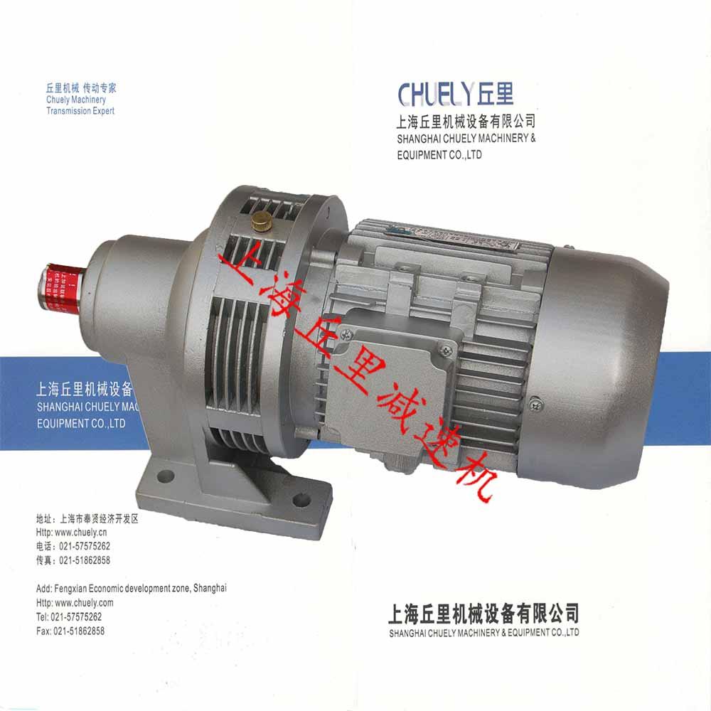WB1510组合型微型摆线减速机