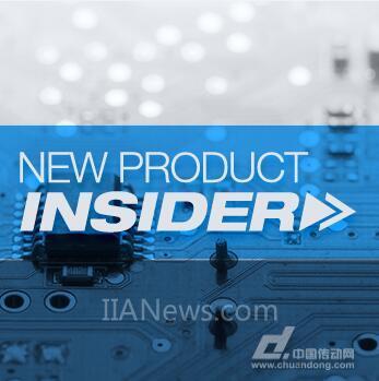 贸泽电子9月新品推荐 率先引入新品的全球分销商