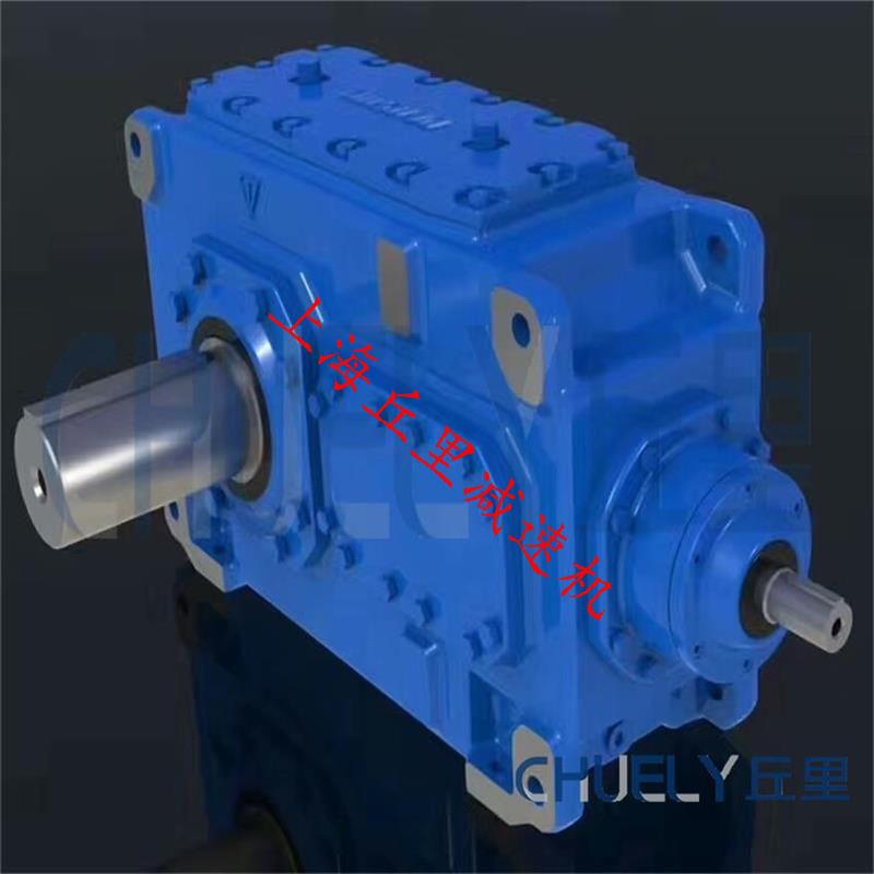H2SH4工业齿轮箱 大功率 大扭矩