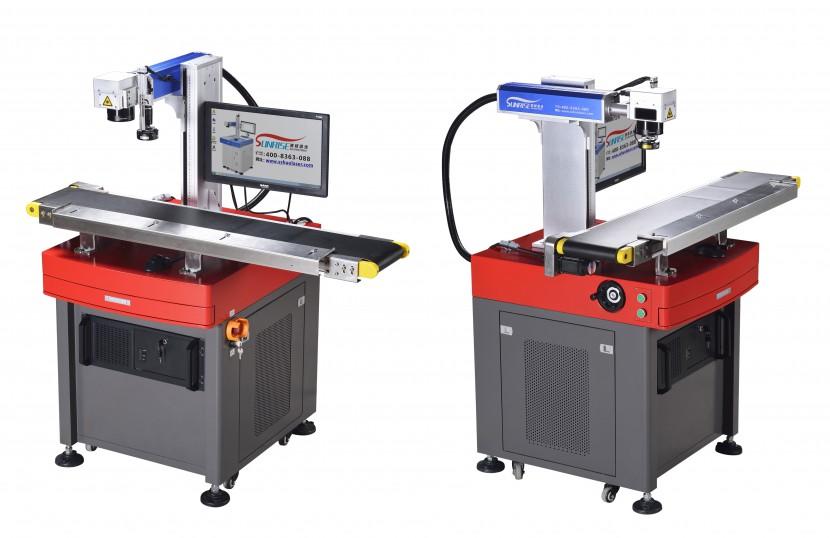 深圳CCD包装袋激光打标机厂家直销,高精度打标