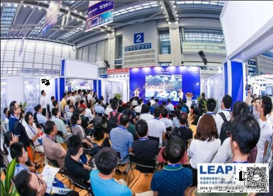 2018华南国际智能制造、先进电子及激光技术博览会深圳首秀圆满落幕!