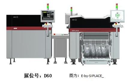 SMT新纪年!ASM先进装配系统引爆NEPCON中国西部电子设计制造周