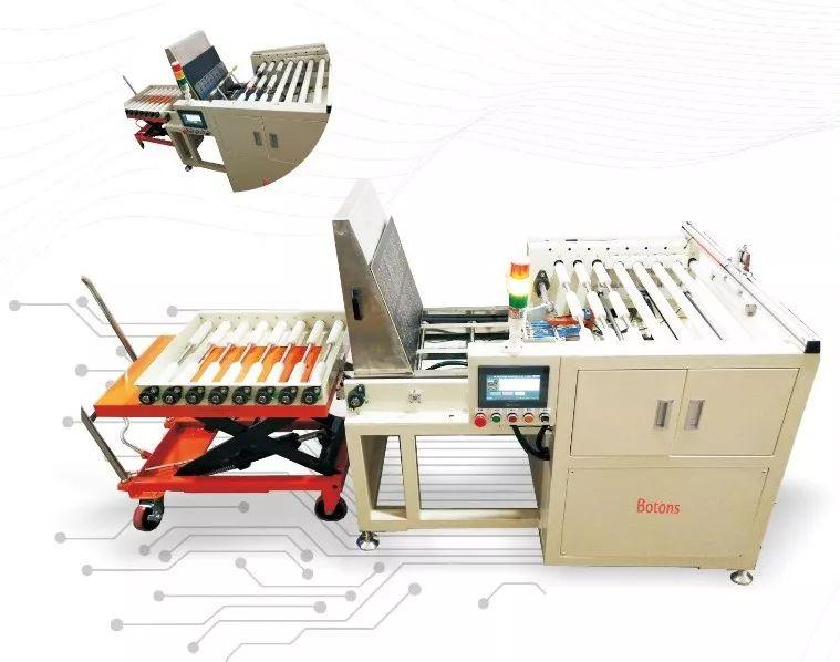 博顿为PCB行业提供整套自动化方案
