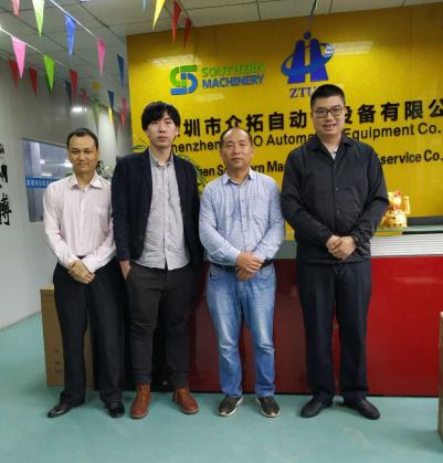 广东国际电子展组委会拜访松下、众拓澳门金沙娱乐网站、深圳市手机行业协会