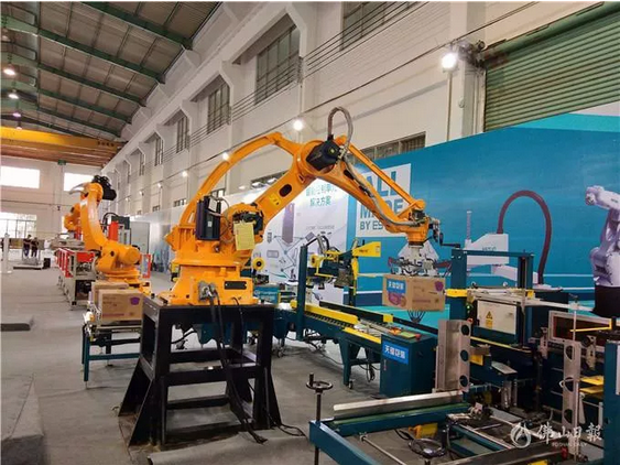 埃斯顿首家子公司佛山开业,瞄准华南市场