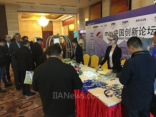 第五届MAV中国创新论坛即将在重庆盛大开启