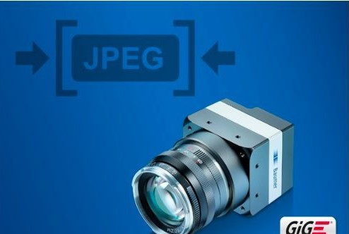 VisionBank SVC300嵌入式智能视觉系统