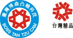 分割器(台灣)博森潭子滾子凸輪分割器~高速精密間歇分割器
