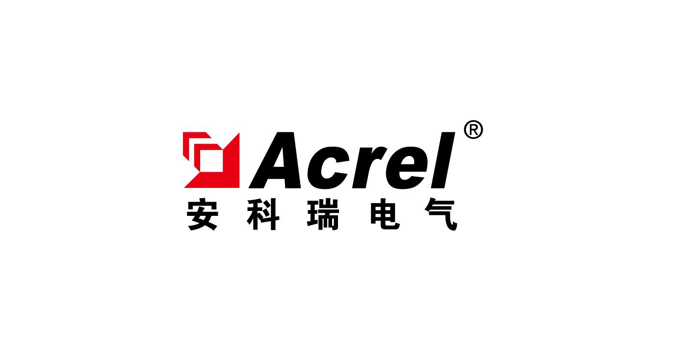 上海安科瑞新能源有限公司