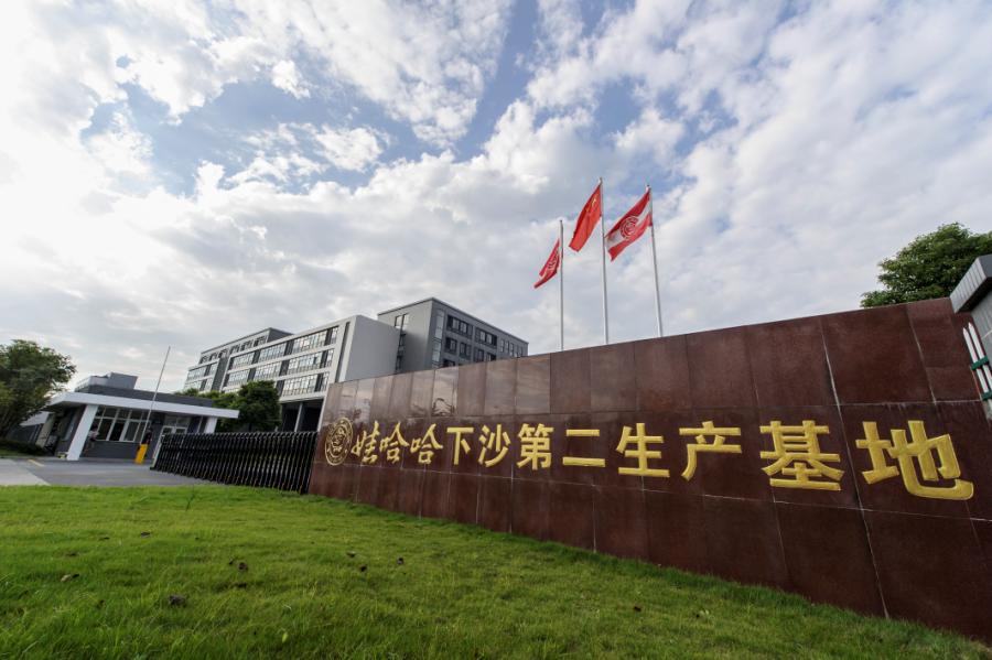 给饮料生产加点智慧——西门子助力娃哈哈打造中国首条数字化与智能化饮料生产线