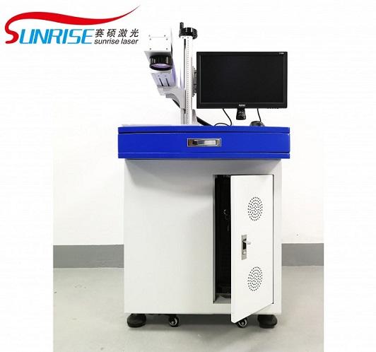 深圳化妆品激光镭射雕刻机设备行业品牌厂家