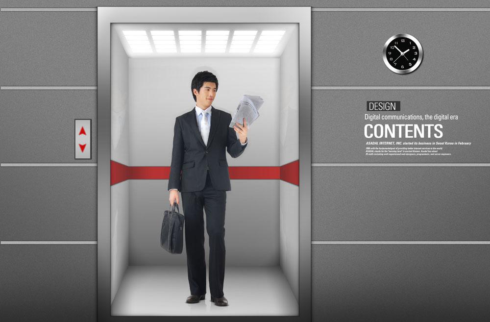 电梯制造巨头蒂森克虏伯的数字化转型起伏之路