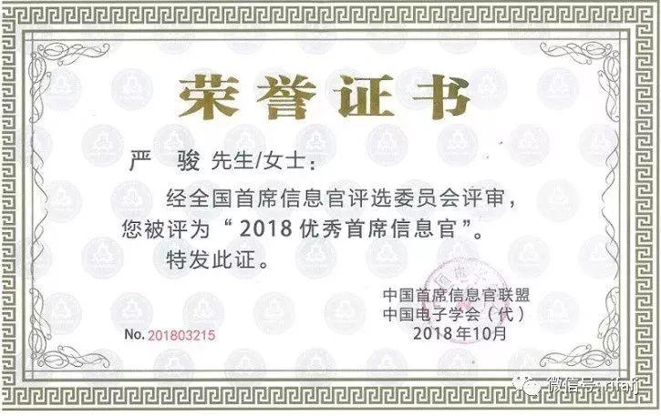 安徽日发纺机喜获两化融合管理体系评定证书