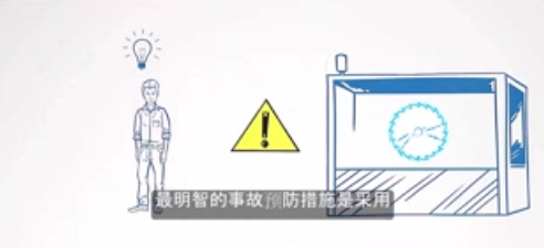 西克(SICK)安全光幕教程1 - 安全光幕的目的是什么?