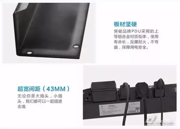 如何选择PDU电源配套机柜