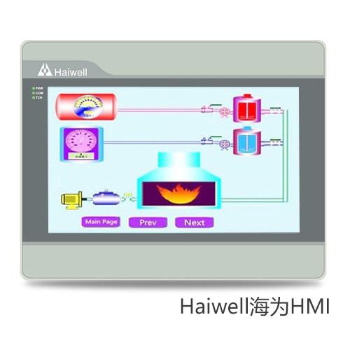 Haiwell海为10寸以太网云HMI人机界面