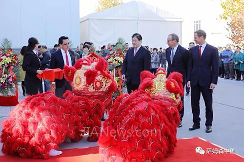 萨姆森控制设备(中国)有限公司举办成立二十周年庆典暨智能制造增资扩产项目启动仪式