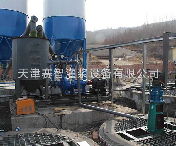 矿井地面注浆站系统升级改造方案 天津赛智