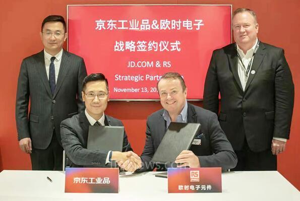 欧时与京东工业品达成战略合作伙伴协议