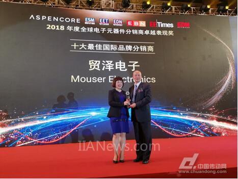 贸泽电子连续十一年获颁全球分销商卓越表现奖