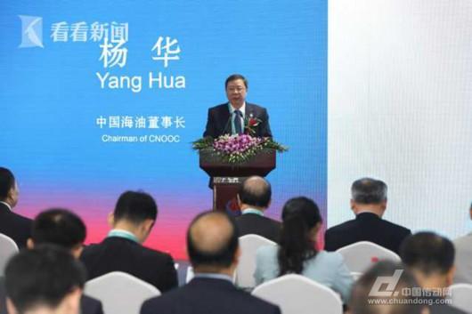 进博会:中国海油签署100亿美元进口协议