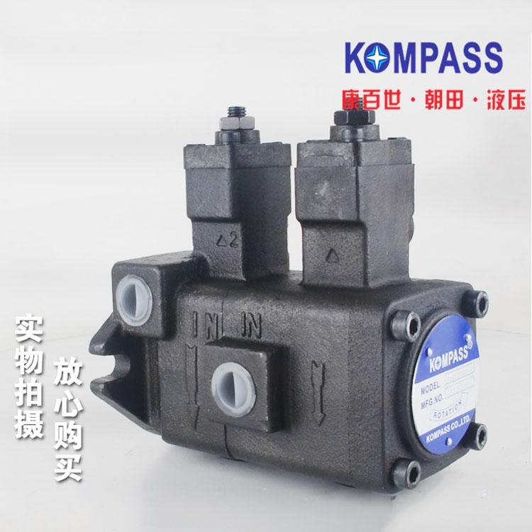 台湾KOMPASS康百世液压泵找无锡鹏驰