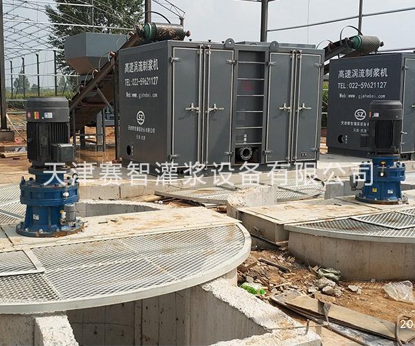 煤矿黄泥灌浆防灭火注浆站升级改造 天津赛智