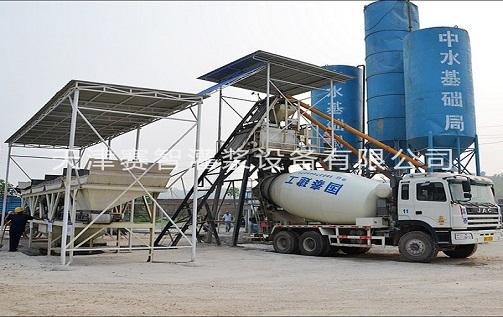 矿山防治水注浆工程水泥注浆加固成套设备