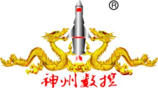 深圳市神州数控机床有限公司