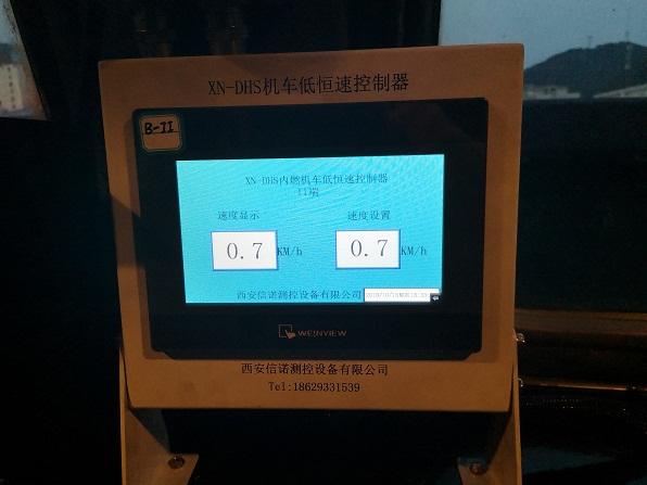 机车低恒速控制器
