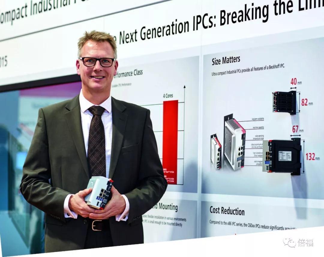 萬物互聯時代,倍福助您實現工業4.0—德國倍福工業PC產品和營銷經理RolandvanMark專訪