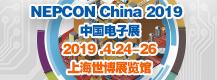 02-NEPCON CHINA2019 中国电子展