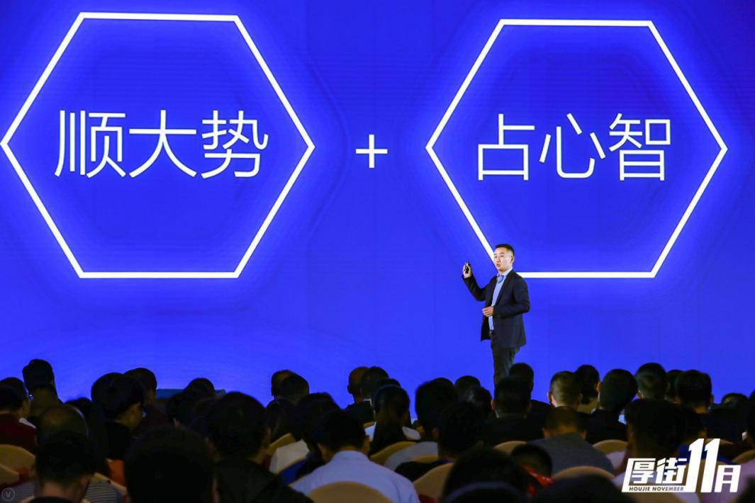 全球机械会展,看厚街11月! —— 厚街11月中国(东莞)机械展全球发布会隆重举行
