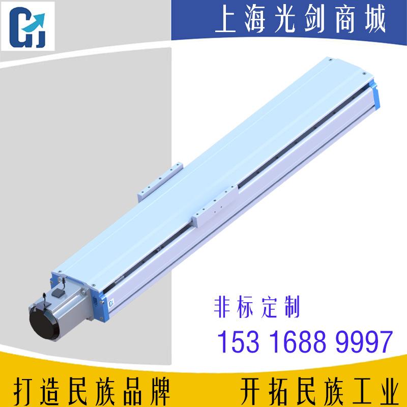 GMS140-20-100-L-B-W-S-04-S2