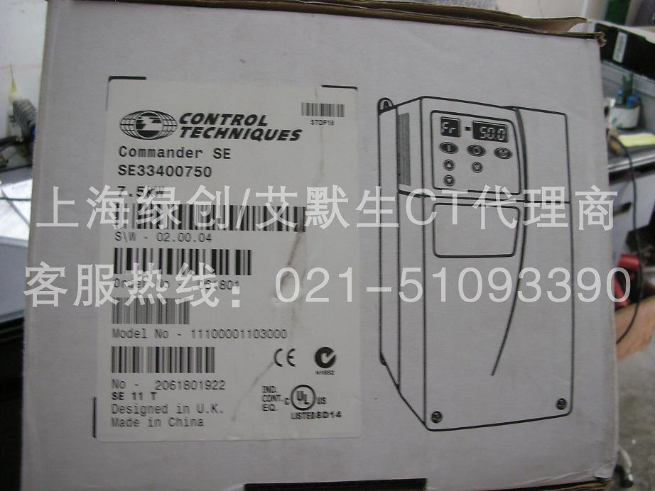尼得科C变频器停产机SE33400750
