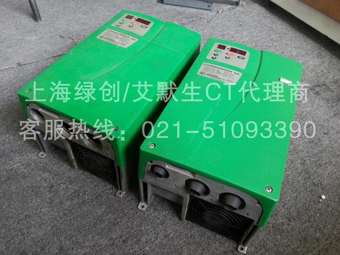 尼得科CT变频器停产机SE33400550