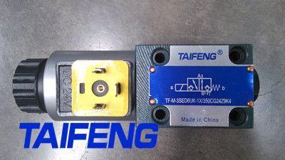 电磁球阀TF-M-3SED型