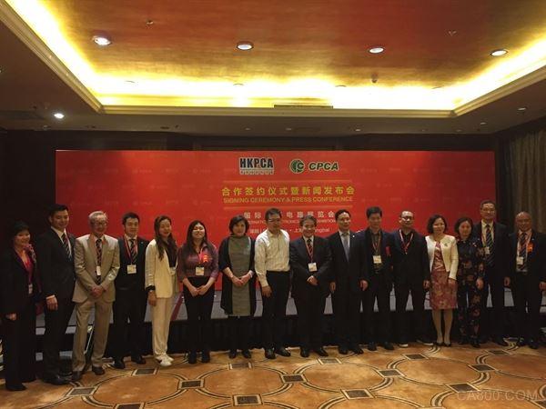 HKPCA、CPCA将于2019年携手共同打造 领先全球双城国际电子电路展览会