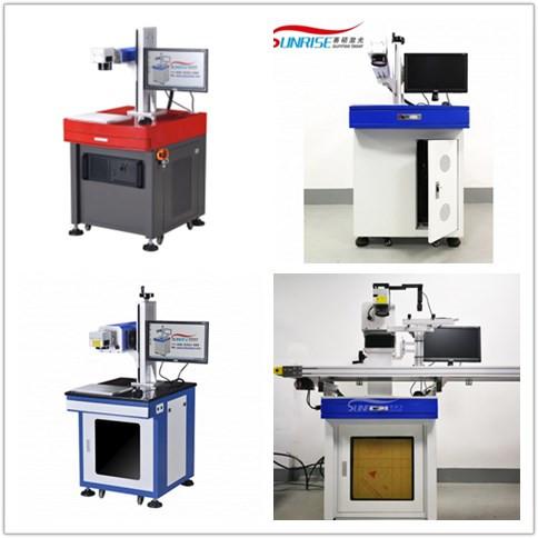 深圳CCD包装袋激光镭射雕刻机厂家自动化打标