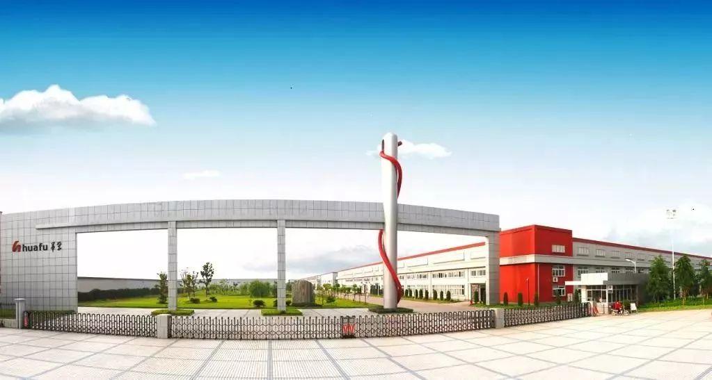 华孚时尚25亿在越南投资50万锭纱线项目,到2020年总产能将达220万锭!