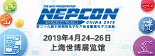 01-第二十九届中国国际电子生产设备暨微电子工业展