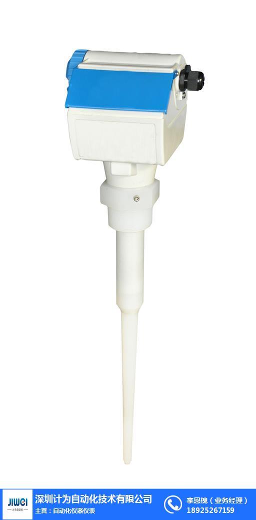低频脉冲雷达物位计