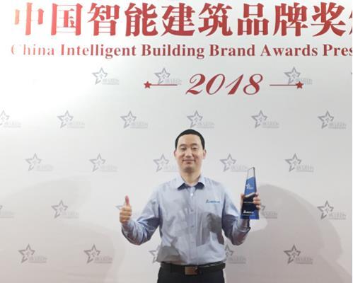 """""""2018中国智能建筑品牌奖""""揭晓 台达揽获三项大奖"""