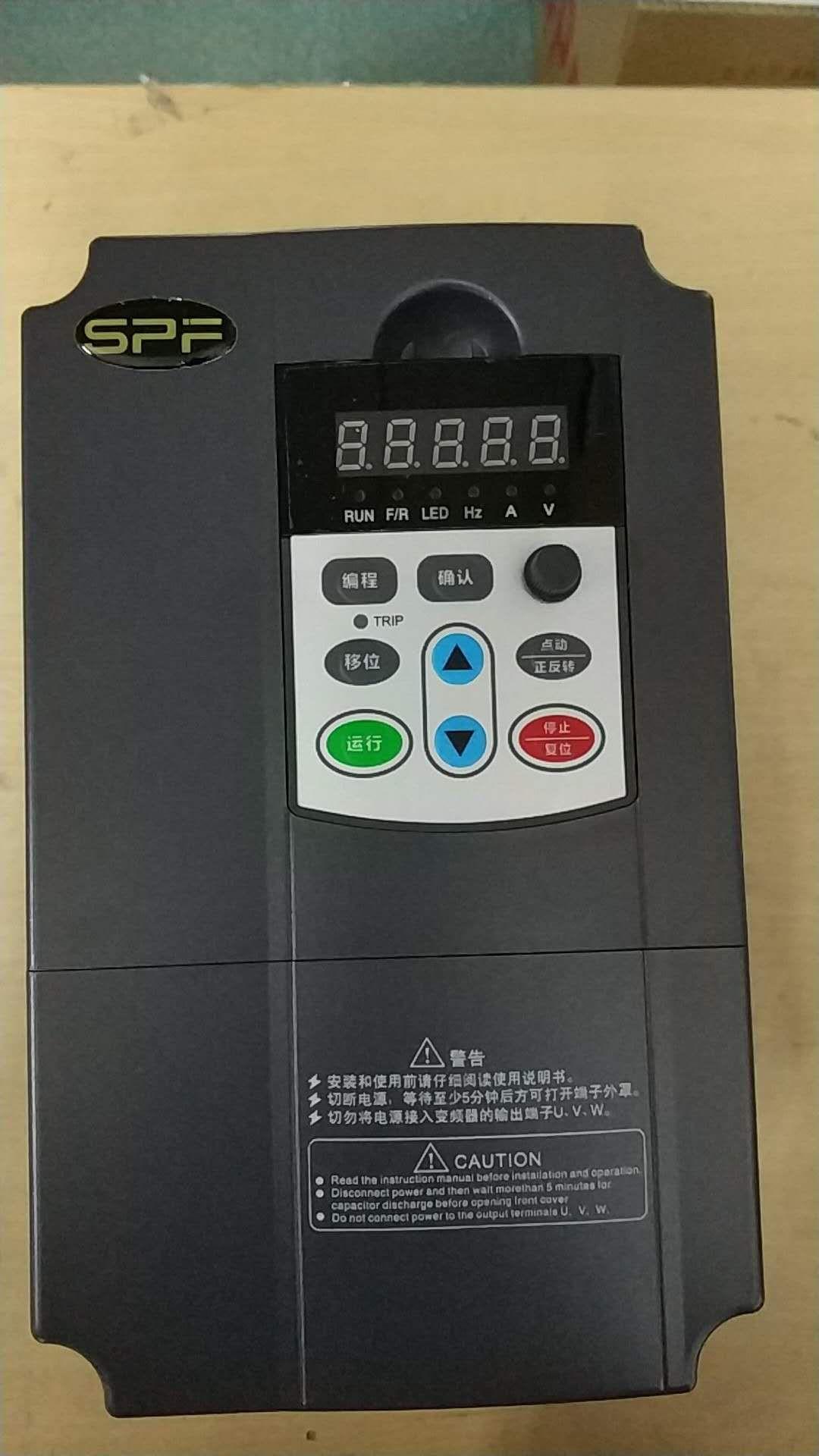 上海派丰C5系列高性能矢量变频器
